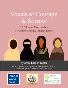 Voices of Courage & Sorrow by Amal Farooq Malik